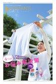 WOMAN'S GATE vol.10 ライオン株式会社特別号